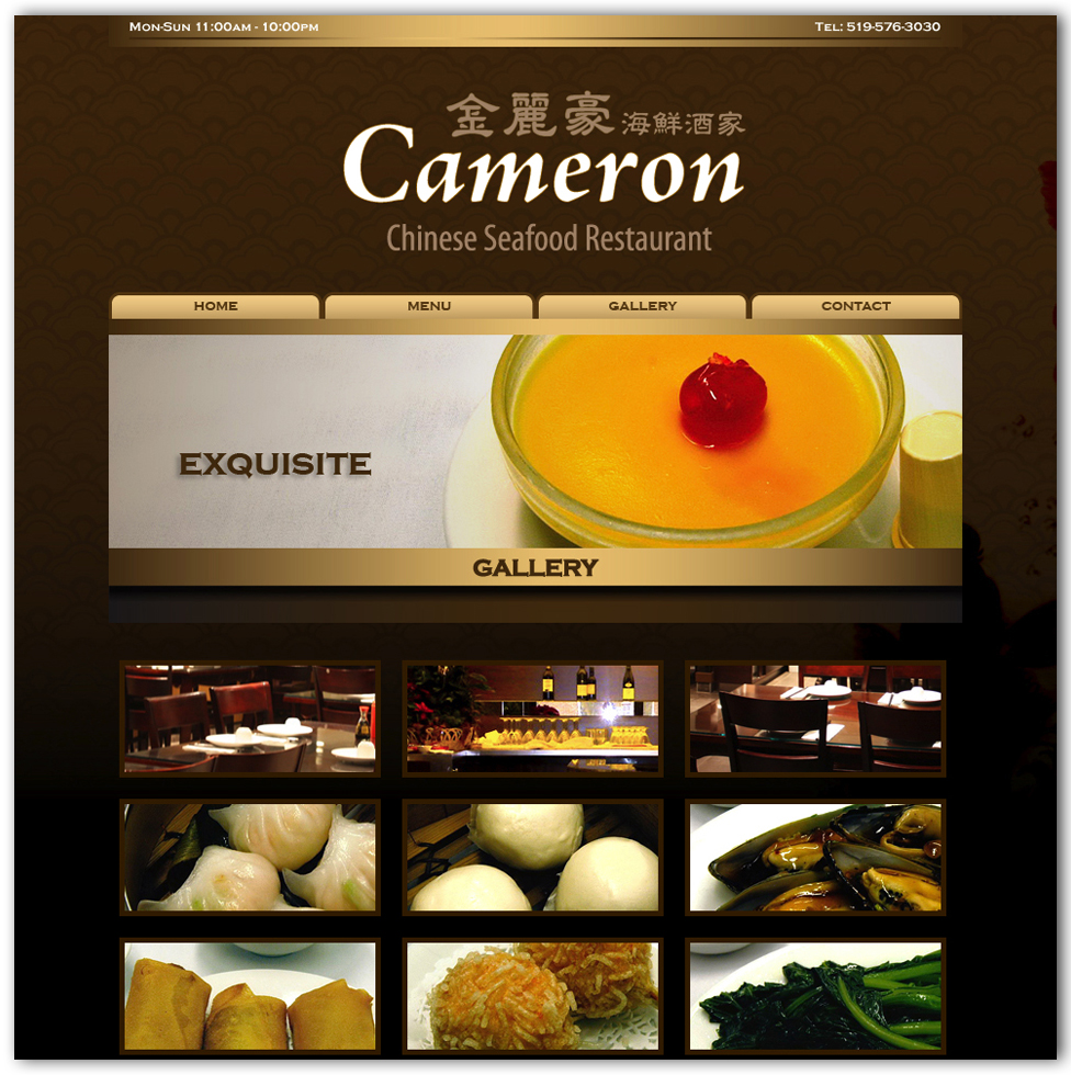 Cameron Chinese Seafood Restaurant